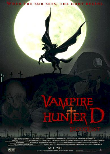 Vampire-Hunter-D-Bloodlust-(2000)-Cover