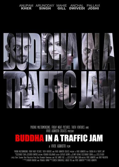 Buddha-in-a-Traffic-Jam-(2016)-Hindi-Cover