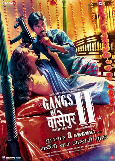 Gangs-of-Wasseypur-(2012)-Hindi-Cover