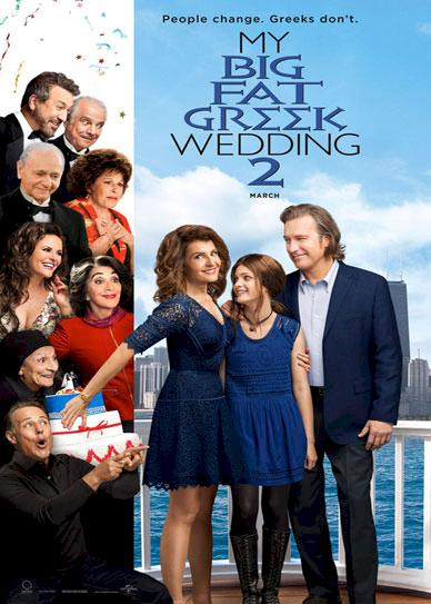 My-Big-Fat-Greek-Wedding-2-(2016)-Cover