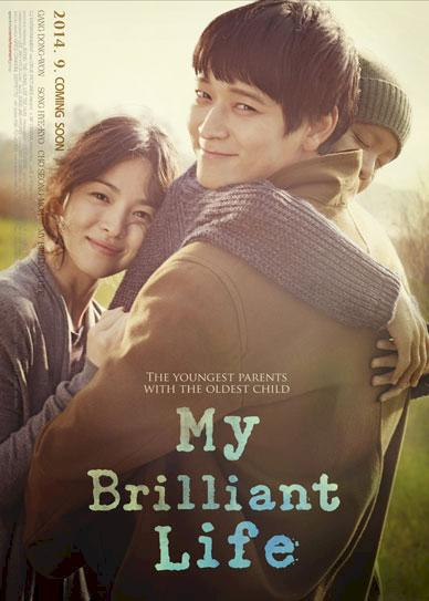 My-Brilliant-Life-(2014)-Cover