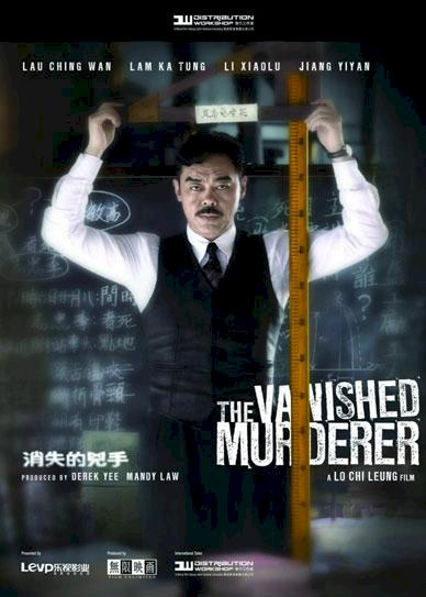 The-Vanished-Murderer-(2015)-Chinese-Cover