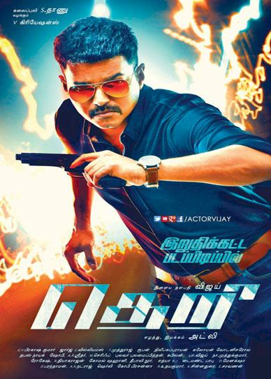 Theri-(2016)-Tamil--Cover