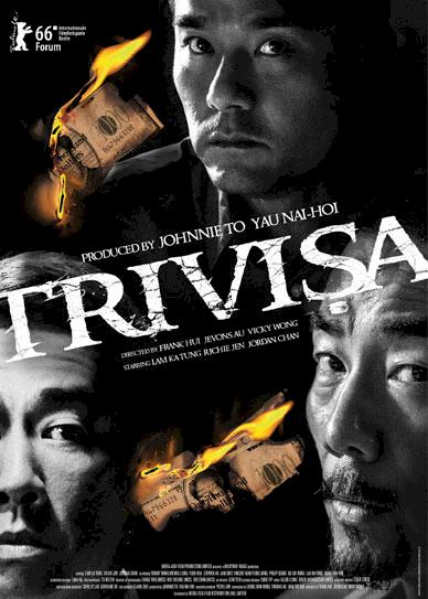 Trivisa-(2016)-Chinese-Cover