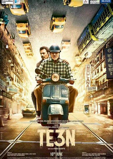 te3n-movie-poster