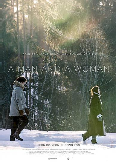 A-Man-and-A-Woman_poster_goldposter_com_1