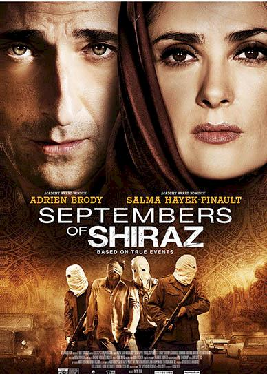 septembers-of-shiraz-poster