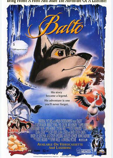 balto-1995-cover