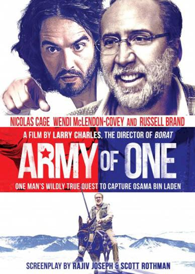 army-of-one-2016-cover