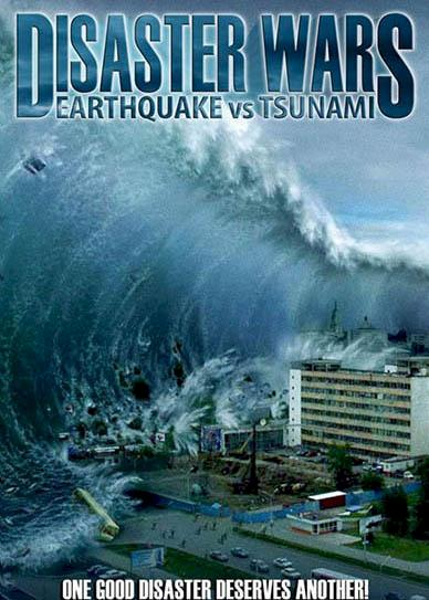 Disaster-Wars-Earthquake-vs