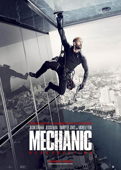 mechanic-resurrection-2016-cover