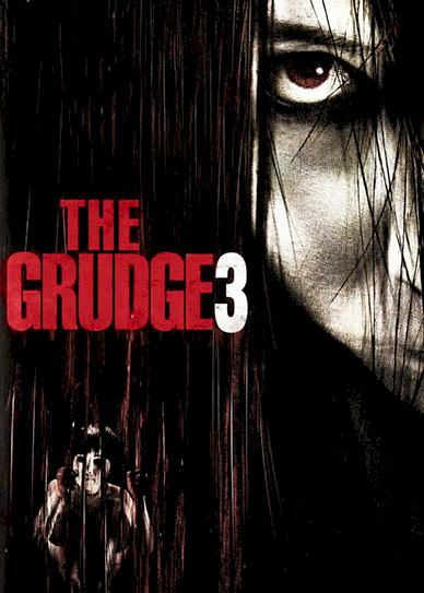 the-grudge-3-2009-cover