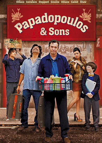 papadopoulos-and-sons-2012-poster