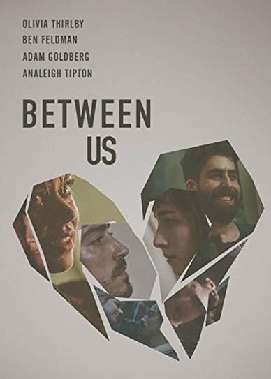 between-us-2016-poster