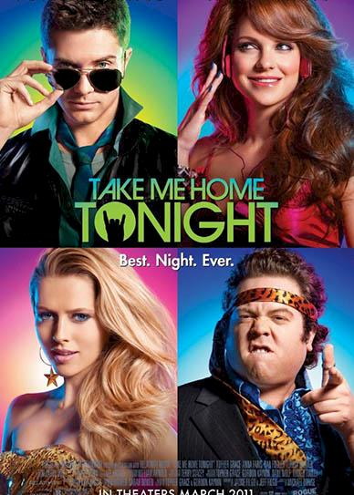 Take-Me-Home-Tonight-(2011)-cover