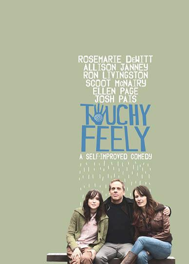 Touchy-Feely-(2013)-cover