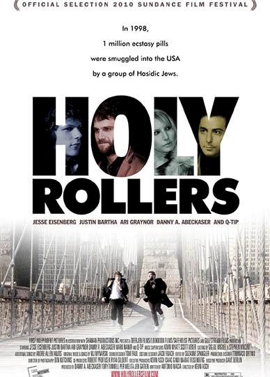 Holly-Rollers-(2010)-cover