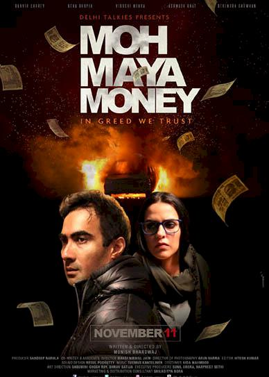 Moh Maya Money (2016) cover