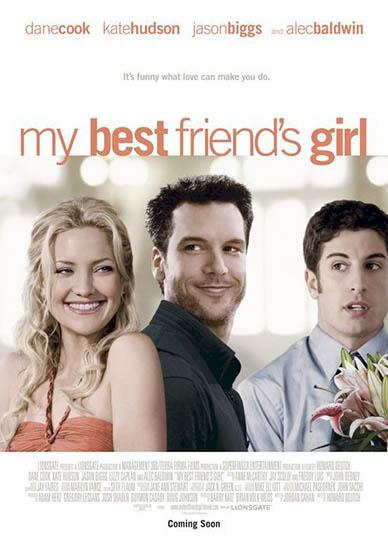 My-Best-Friends-Girl-(2008)-cover