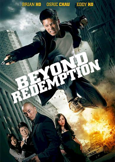 Beyond-Redemption-(2015)-cover