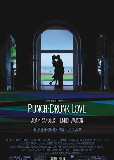Punch Drunk Love (2002) cover