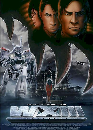 WXIII_patlabor_Movie_3_(2002) poster