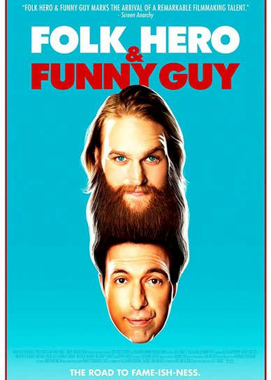 Folk-Hero-&-Funny-Guy-(2016)-cover