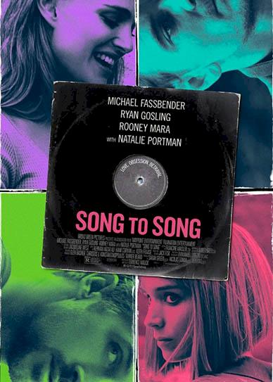Song-To-Song-(2017)-covef