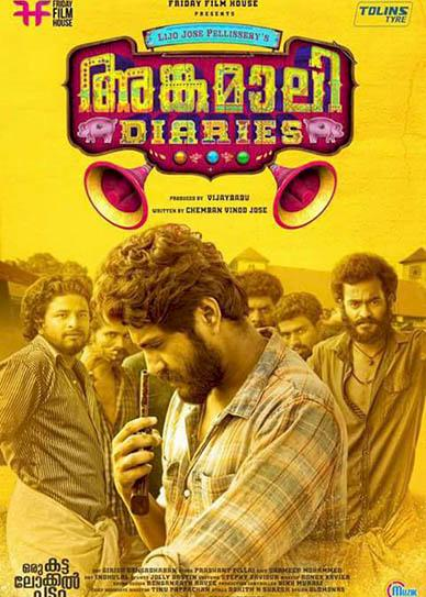 Angamaly-Diaries-(2017)-cover