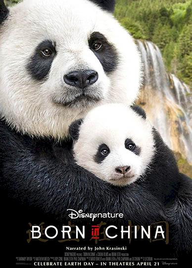 Born-in-China-(2016)-cover