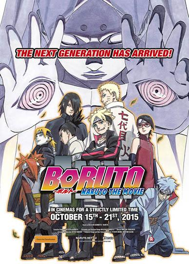 Boruto-The-Movie-(2015-)-cover