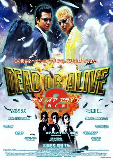 Dead-or-Alive-2-Birds-(2000)-cover
