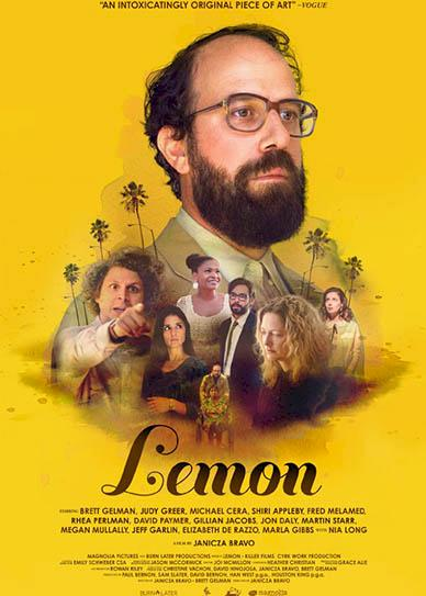 Lemon-(2017)-cover
