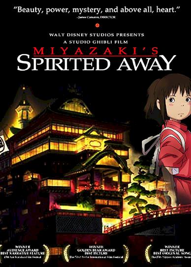 Spirited-Away-(2001)-cover