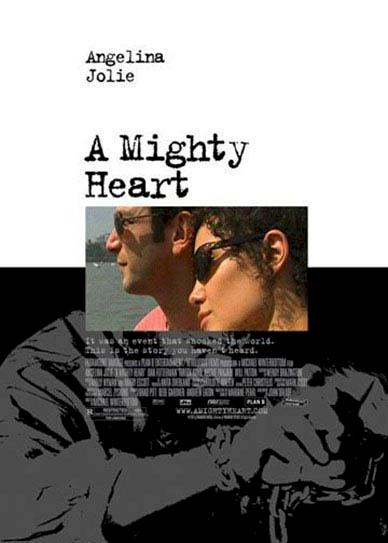A-Mighty-Heart-(2007)-cover