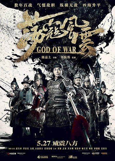 God-of-War-(2017)-cover