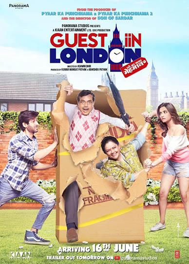 Guest-iin-London-(2017)-cover