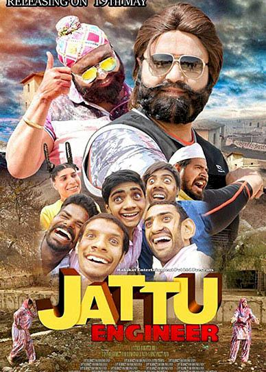 Jattu-Engineer-(2017)-cover