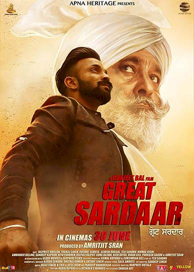 The-Great-Sardaar-(2017)-cover