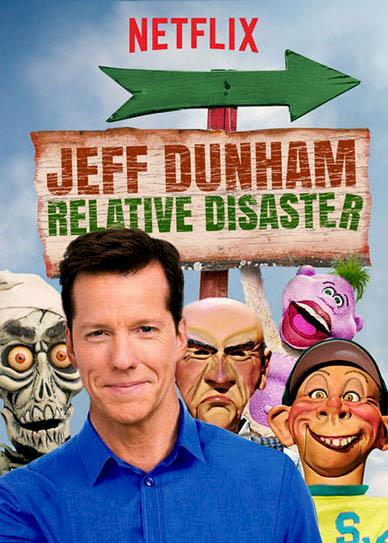 jeff-dunham-relative-disaster-(2017)-cover