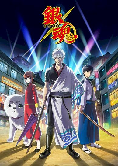 Gintama-(2017)-cover
