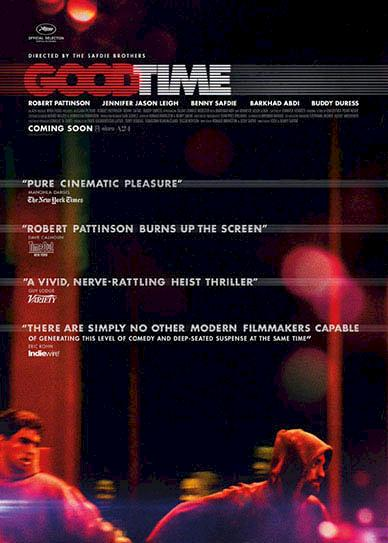 Good-Time(2017)-cover