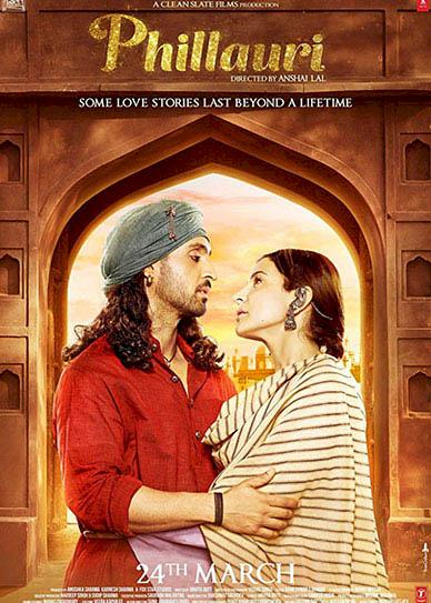 Phillauri-(2017)-coverf