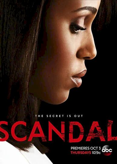 Semi Scandal III (2017) cover