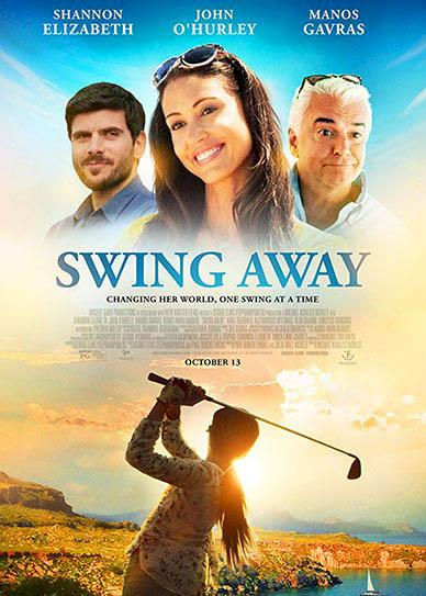 Swing-Away-(2016)-cover