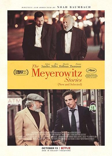The Meyerowitz Stories (2017) cvr