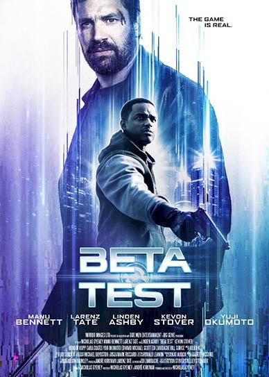 Beta-Test-(2016)-cover