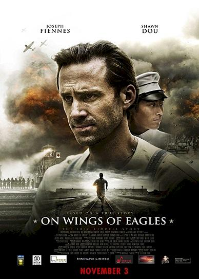 On Wings of Eagles (2017) cvr