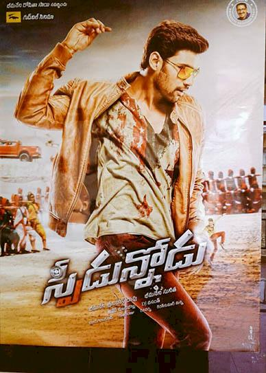Speedunnodu-(2016)-cover