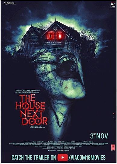 The House Next Door (2017) cvr